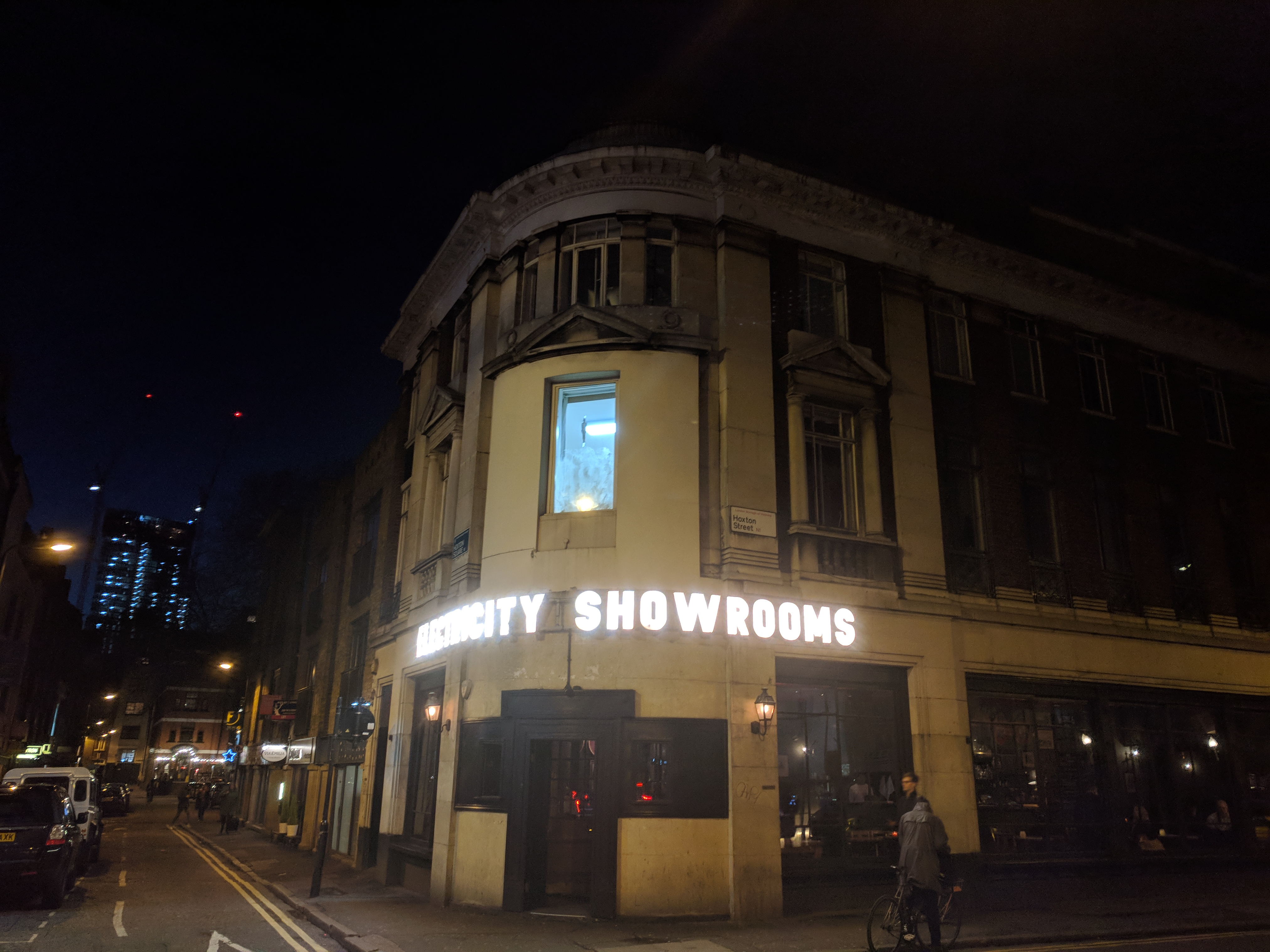 electricity-showrooms